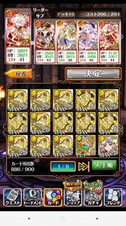 Screenshot_2015-09-06-21-45-55.jpg