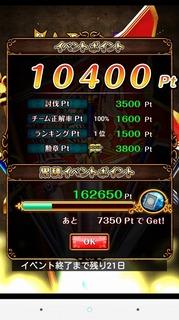 Screenshot_2015-09-13-02-53-30.jpg