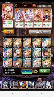 Screenshot_2015-09-14-21-09-26.jpg