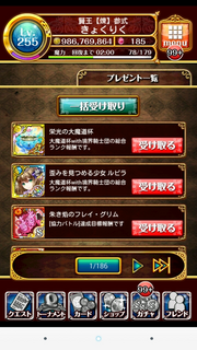 Screenshot_2015-09-29-00-29-46.png