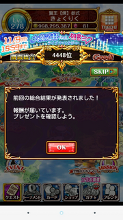Screenshot_2015-11-10-02-34-45.png