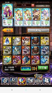 Screenshot_2015-11-14-20-09-06.png
