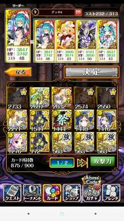 Screenshot_2015-11-16-01-03-48.png