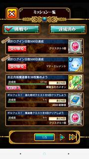 Screenshot_2016-01-06-12-25-57.png